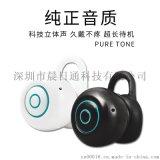 無線雙耳藍牙耳機 迷你防水運動耳機藍牙