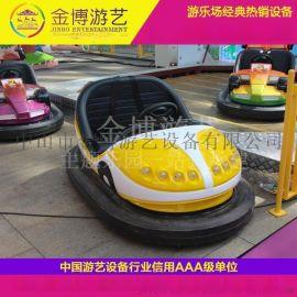 大型游乐设备厂家 儿童游乐设备 户外游乐设备 碰碰车厂家