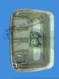 防窃电透明变压器防护罩防窃电配变安全罩透明绝缘护罩