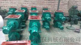 厂家直销 300*300卸灰阀 不锈钢卸料器