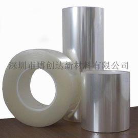 供应耐高温PET保护膜显示屏保护膜金属表面防刮花膜