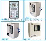 投幣洗衣機控制器模組投幣控制箱廠家直銷