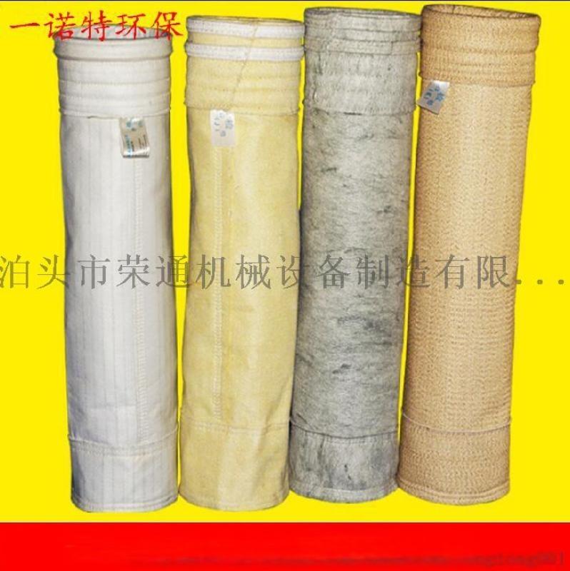氟美斯除尘布袋 高温除尘器布袋 耐高温布袋安装