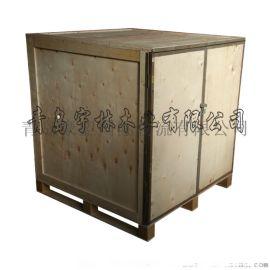 青岛免熏蒸木箱加工二面进叉出口货物打包包装