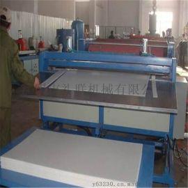 高密度PVC彩色结皮发泡板 防水阻燃