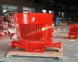 上海贝德消防泵 厂家供应喷淋泵 稳压消防泵