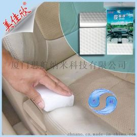 汽车美容店用品 皮革净洗车绵   分销清洁海绵