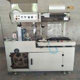 榮馳專業生產晾衣架套膜塑封邊封機 邊封熱收縮包裝機