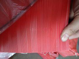 厂家直销红条纹橡胶板,质优价廉,可按需定制。