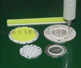 杭州佰利斯圍壩膠有效成分測定