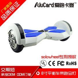 爱路卡登智能电动平衡车8寸两轮体感思维代步车