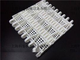 微波耐高温塑料网链输送带