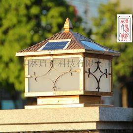 太阳能柱头灯广东柱头灯 别墅林园户外防水庭院灯