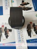 泰州晨光专业生产特氟龙硅胶胶带 耐高温胶带