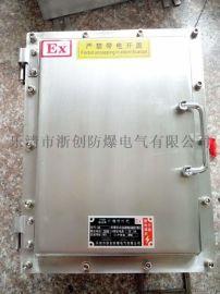 316不锈钢防爆控制箱户外使用