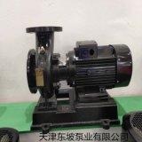 天津PUM熱水型離心泵