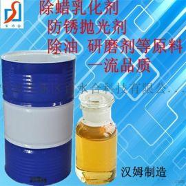异丙醇酰胺是不锈铁除油剂的原配材料吗