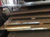 供应NM400/450/500耐磨板