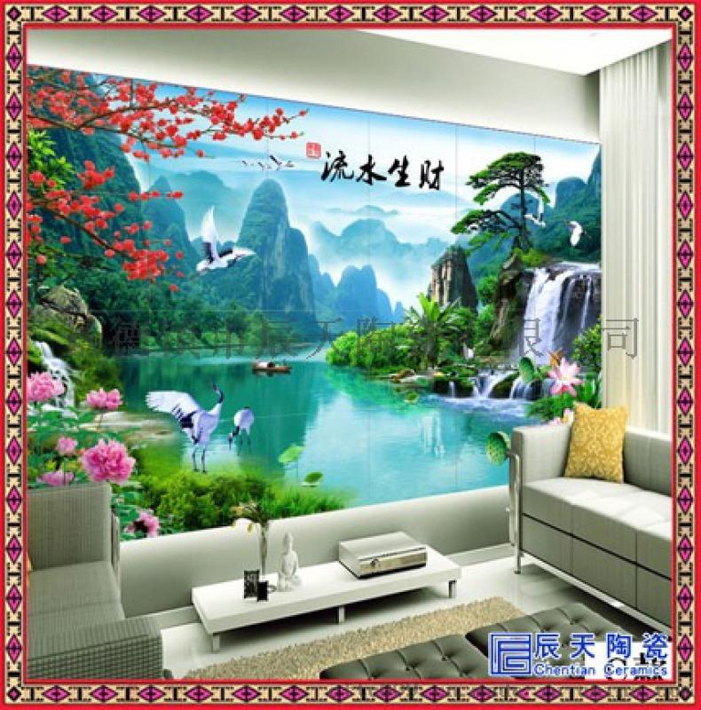 陶瓷壁画定制 办公室装饰画 背景墙瓷板画