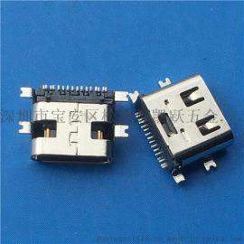 四腳全貼/USB 3.1 TYPE C16P母座 四腳魚叉有柱 破板式TYPE C
