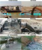 剛出世 清淤泵 山東江淮JHG耐高溫渣漿泵上佳之品