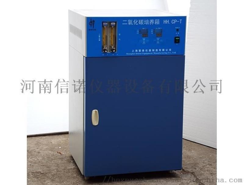 哈尔滨二氧化碳培养箱,气套式二氧化碳培养箱厂家