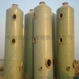 直销玻璃钢脱硫塔玻璃钢脱硫除尘设备【锅炉脱硫塔】