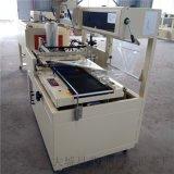 热收缩包装机全自动 L型薄膜封切机