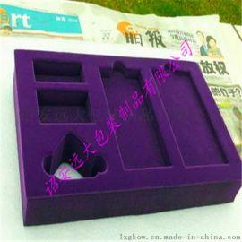 成型海绵包装内衬 一体形内托包装