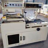 套膜自动封切收缩机 L型POF薄膜封切机