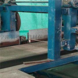 水泥发泡保温板生产线德骏建材