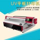 南京打印广告的彩印机/2016年uv平板喷绘机将会异常火爆