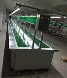 供应现货流水线 电子电器装配线 车间组装线