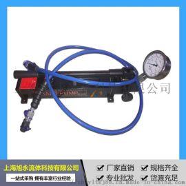销售德国进口超高压手动泵 便携式大流量手动液压泵