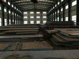 Q345qDNH/Q370qDNH桥梁耐候钢板  销售