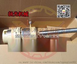 煤矿用ZBQ27/1.5型便携式气动注浆泵