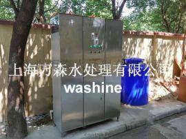 洗车水循环处理设备(EPT-5111)