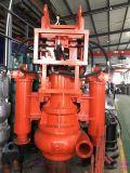 山東江淮JHW尾槳泵專業挖掘機船用渣漿泵大廠製作