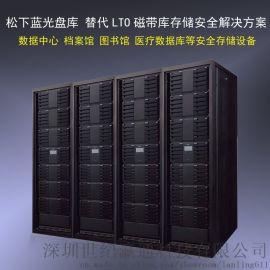 替代磁帶機磁帶庫存儲資料媒體介質資訊安全存儲藍光碟庫