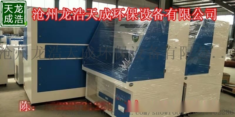 打磨吸塵除塵工作臺吸塵焊接環保設備 環評專用