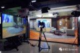虚拟演播室无轨和有轨的区别