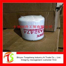 康明斯弗列加 AF27817空气干燥器滤芯