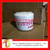 康明斯弗列加 AF27817空氣乾燥器濾芯