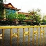 市政黄金护栏,耐腐蚀黄金护栏