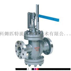 Y45H杠杆式手动碳钢蒸汽减压阀