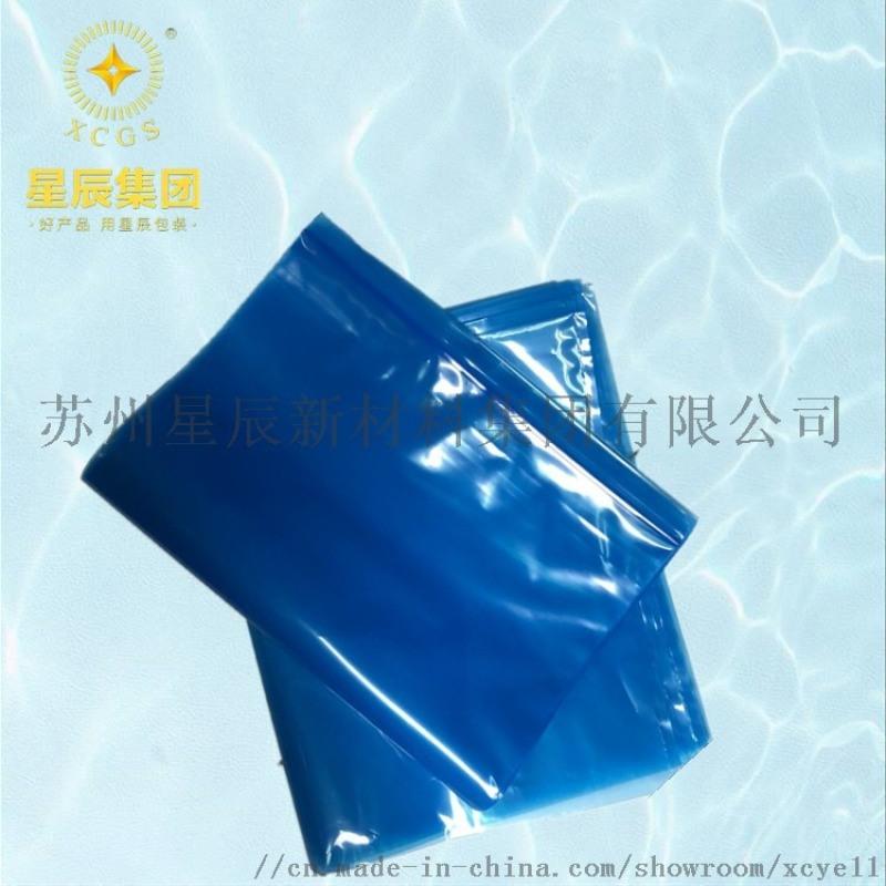 厂家直销蓝色PE气泡袋防静电pe袋pe平口袋自封袋