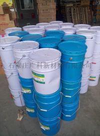石家庄广科GK-W41中温固化型环氧树脂灌封胶