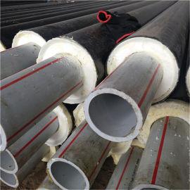 武威 鑫龙日升 聚氨酯发泡保温管道 热水钢塑复合管
