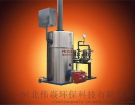 直销炉具之乡锅炉天然气热水锅炉4000平 甲醇燃料 燃气锅炉家用