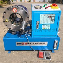 DX69液压胶管接头压管机,液压胶管压管机